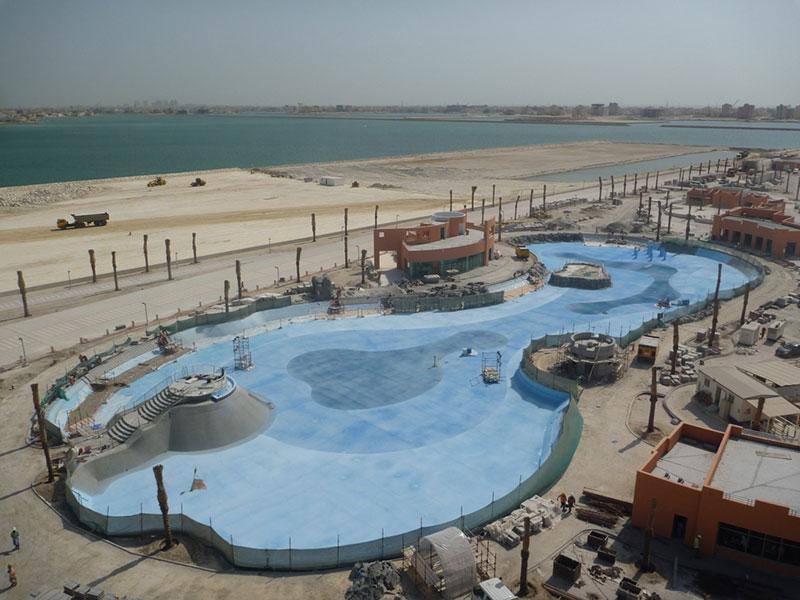 Prince Khalifa Bin Salman Recreational Park